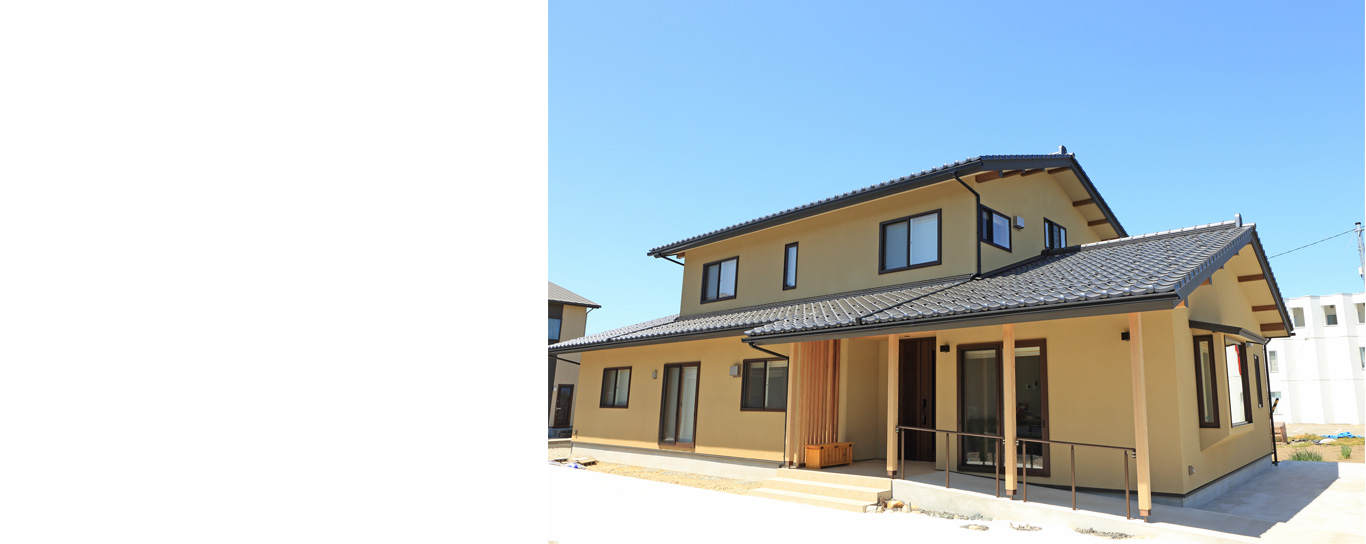 富山の自然素材住宅